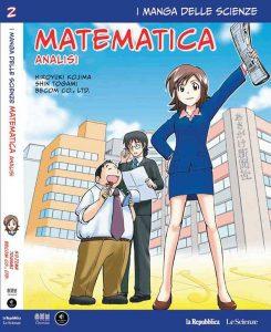 i-manga-delle-scienze-2