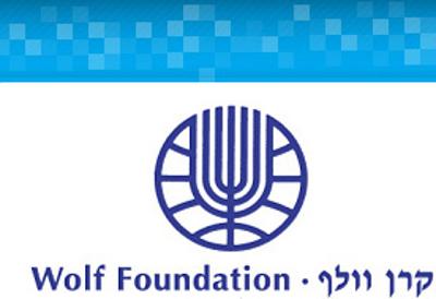 Il premio Wolf 2017 per la matematica a Charles Fefferman e Richard Schoen