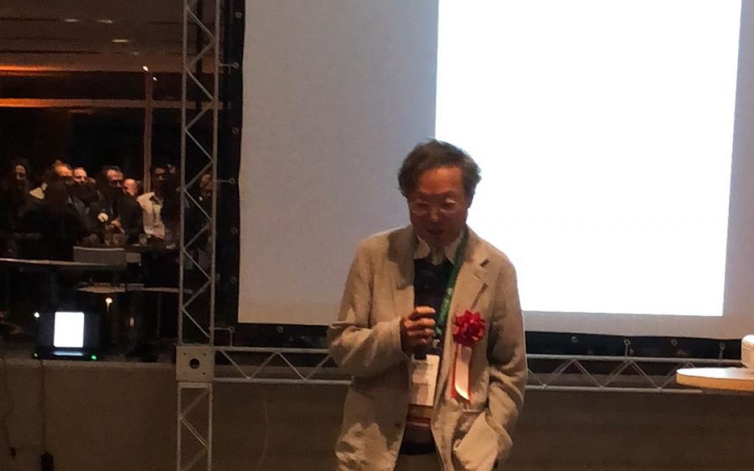 ICM-2018 giorno 7: una giornata giapponese con la medaglia Chern