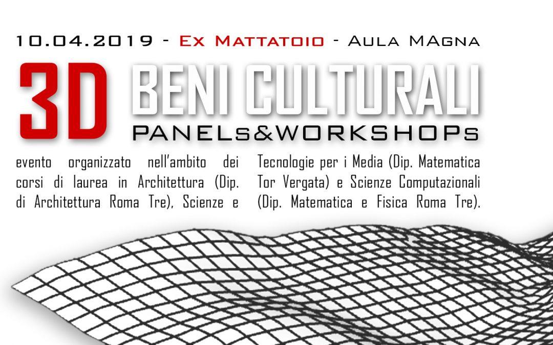 Roma Tre e Tor Vergata organizzano una giornata su 3D nei Beni Culturali