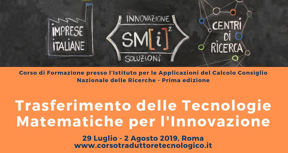 """Corso SMII """"Trasferimento delle Tecnologie Matematiche per l'Innovazione"""""""