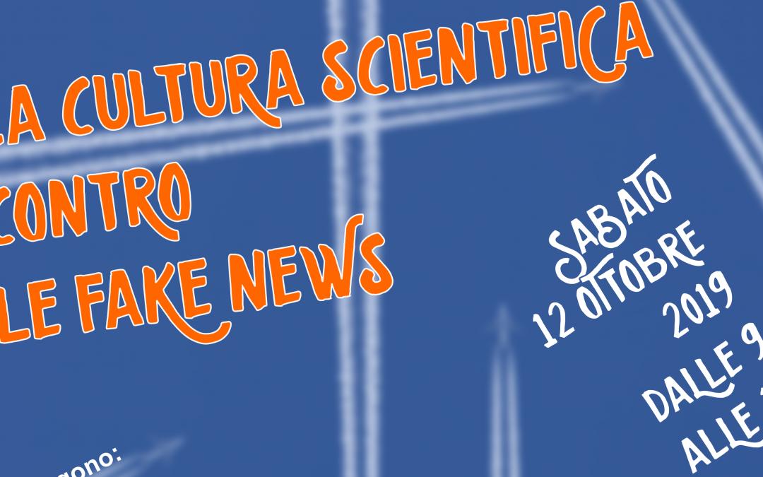 Incontro a Bologna: La cultura scientifica contro le fake news – 12 ottobre 2019