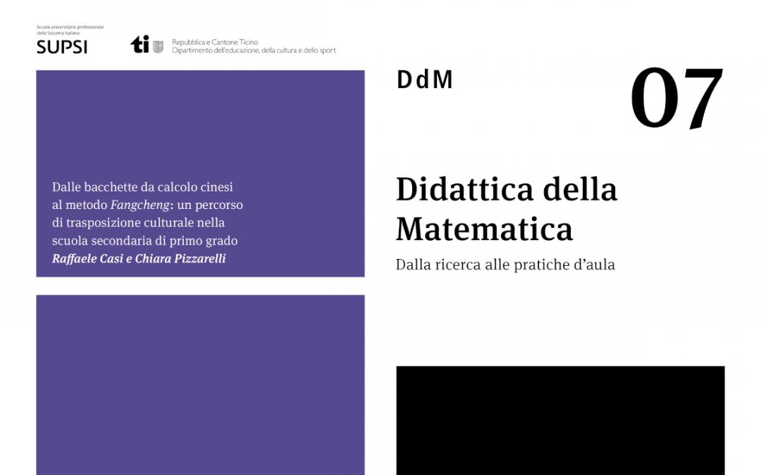 """È online il numero 7 di """"Didattica della Matematica"""""""