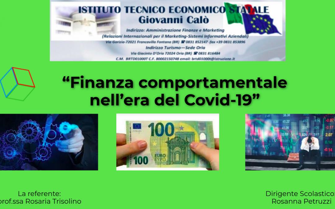 """Progetto """"Finanza comportamentale nell'era del Covid-19"""" all'Ites """"Calò"""" di Francavilla Fontana"""